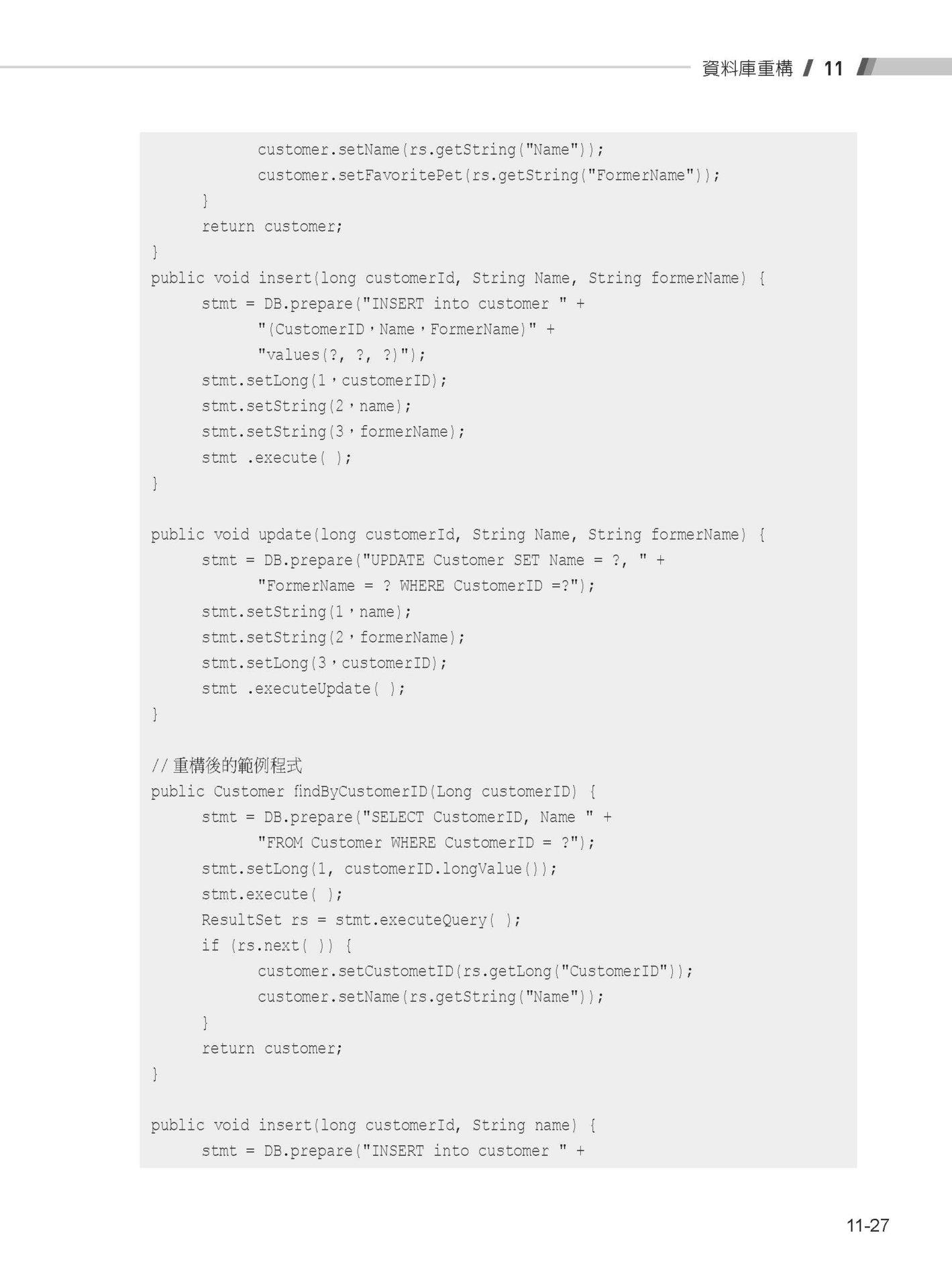 實況直播:用 Docker 建構大型資料中心-preview-12