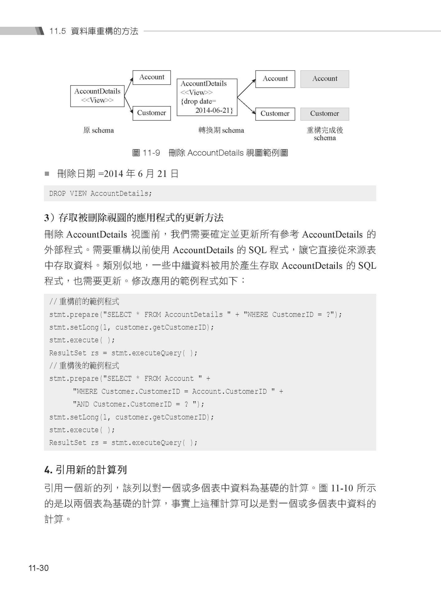 實況直播:用 Docker 建構大型資料中心-preview-15