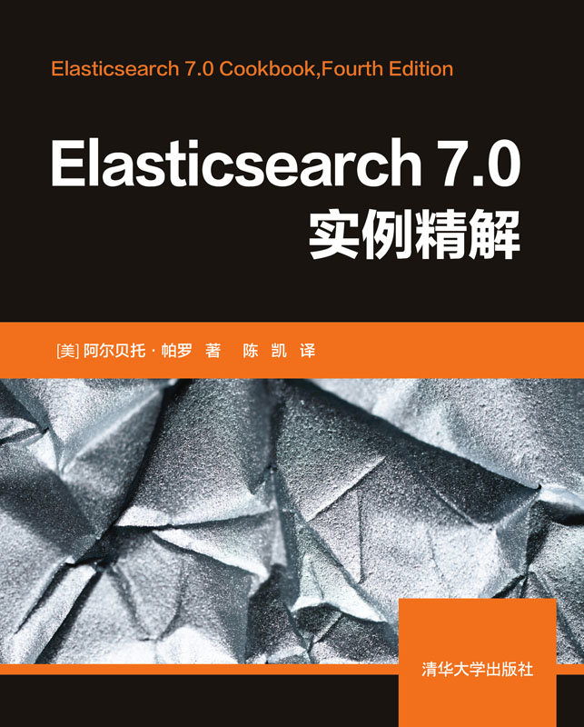Elasticsearch 7.0 實例精解 (Elasticsearch 7.0 Cookbook: Over 100 recipes for fast, scalable, and reliable search for your enterprise, 4/e)-preview-1