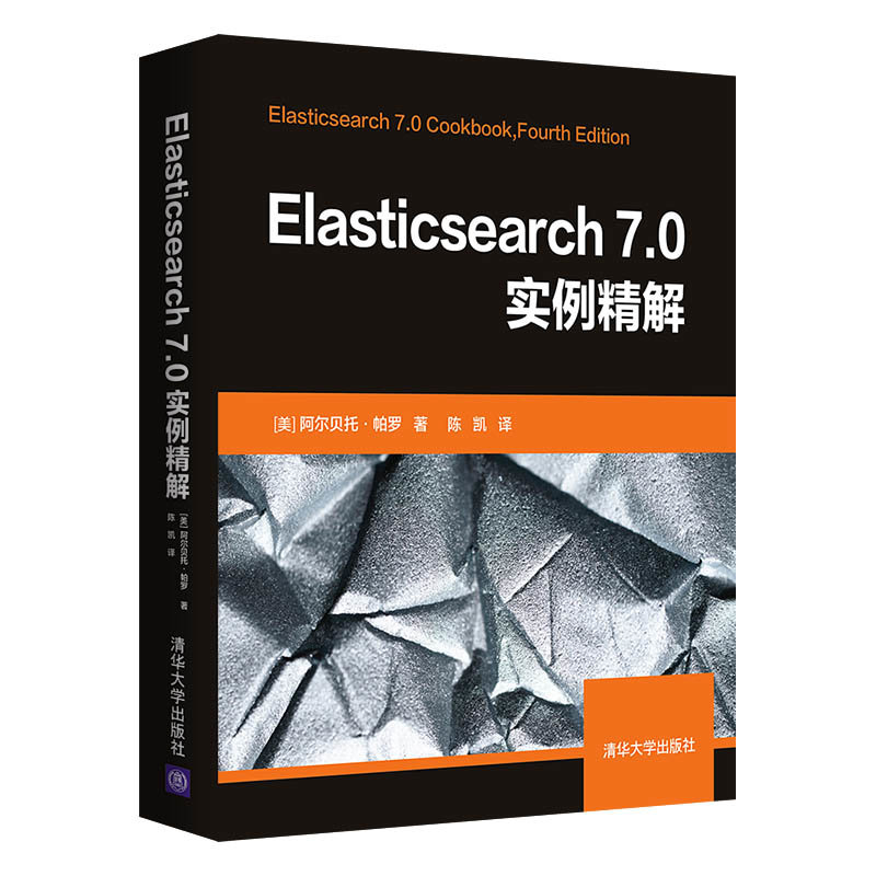 Elasticsearch 7.0 實例精解 (Elasticsearch 7.0 Cookbook: Over 100 recipes for fast, scalable, and reliable search for your enterprise, 4/e)-preview-3