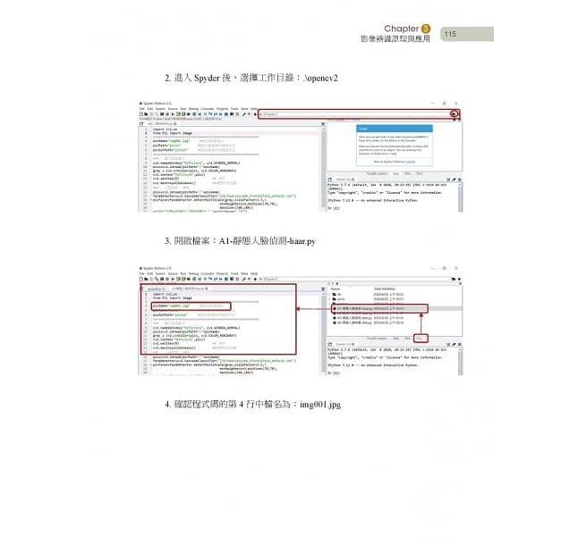 人工智慧導論-preview-18
