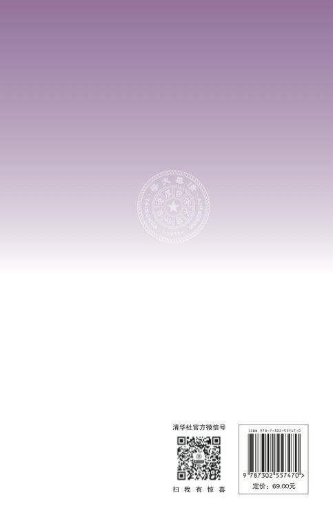 納米體硅CMOS工藝邏輯電路單粒子效應研究-preview-2
