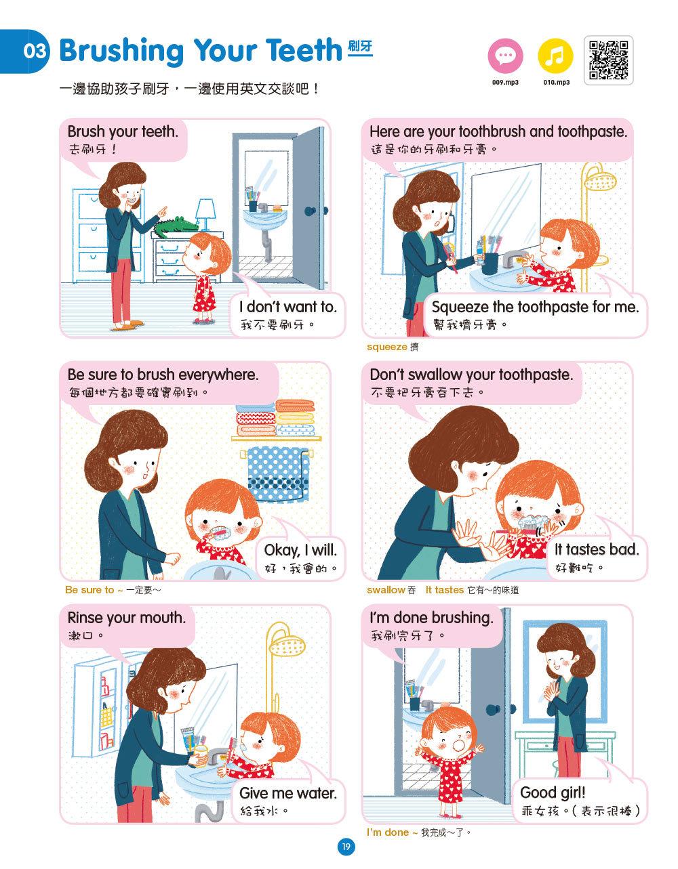 全情境圖解親子英文:第一本讓小孩有如身歷其境的英語會話本 (附MP3 CD與QR Code)-preview-6