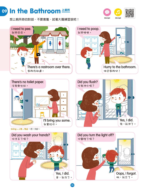全情境圖解親子英文:第一本讓小孩有如身歷其境的英語會話本 (附MP3 CD與QR Code)-preview-7
