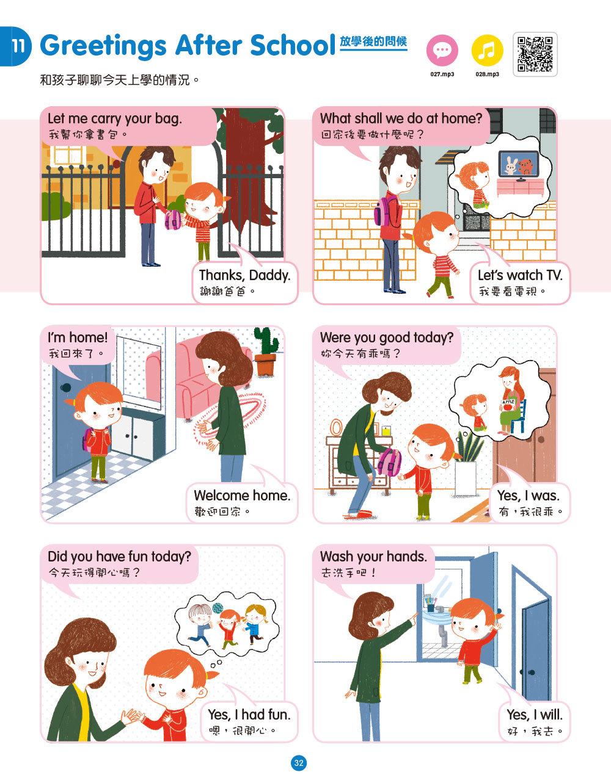 全情境圖解親子英文:第一本讓小孩有如身歷其境的英語會話本 (附MP3 CD與QR Code)-preview-8