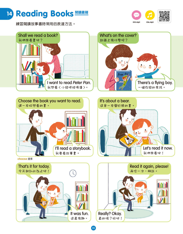 全情境圖解親子英文:第一本讓小孩有如身歷其境的英語會話本 (附MP3 CD與QR Code)-preview-9