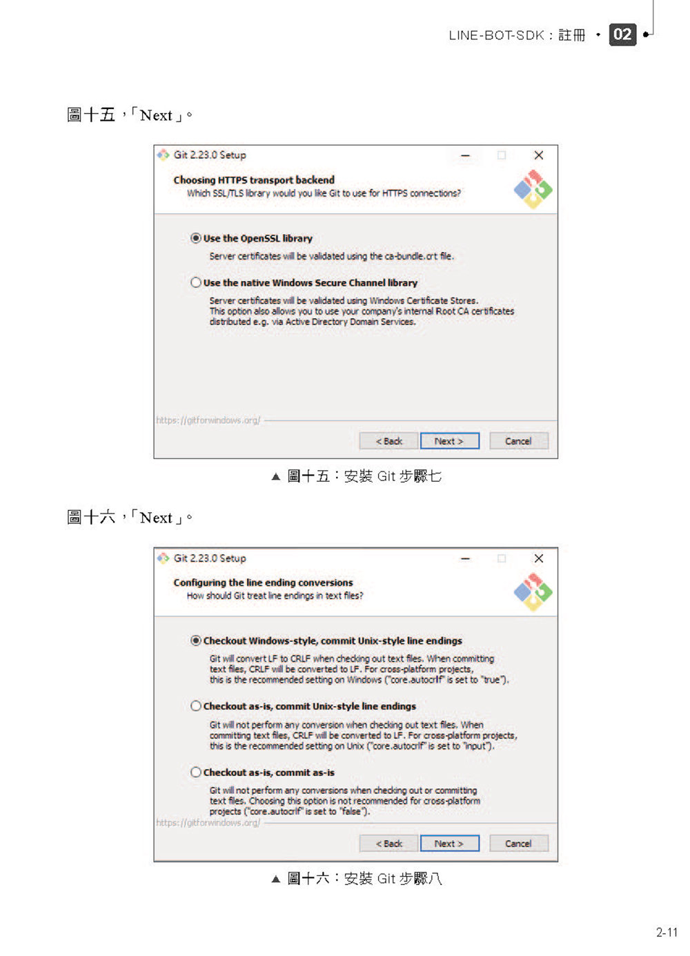 LINE Bot by Python 全攻略:從 Heroku 到 AWS 跨平台實踐 (iT邦幫忙鐵人賽系列書)-preview-11