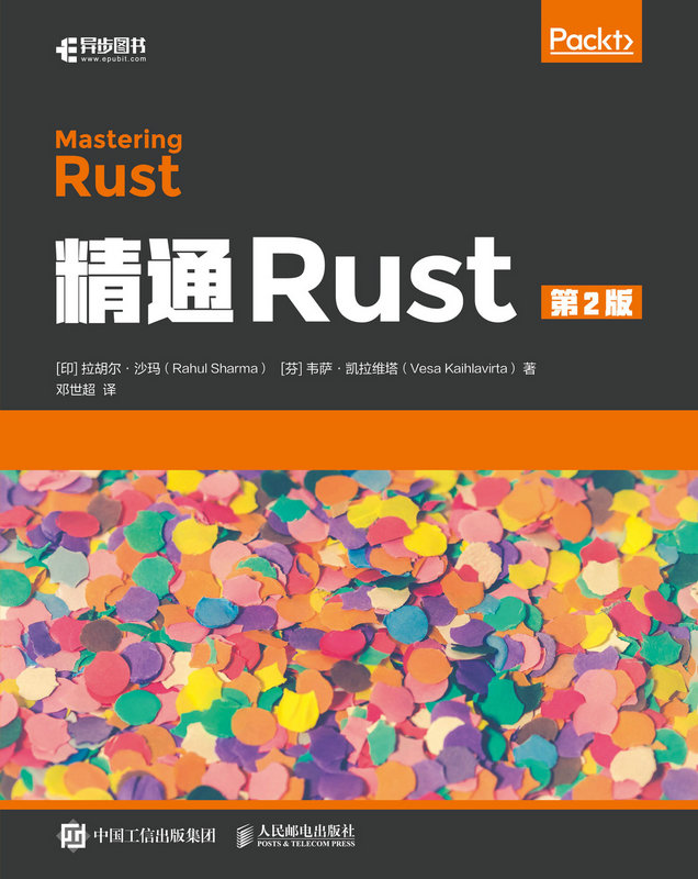 精通 Rust, 2/e (Mastering Rust: Learn about memory safety, type system, concurrency, and the new features of Rust 2018 edition, 2/e)-preview-1