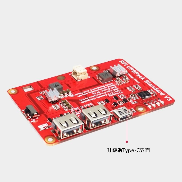 樹莓派 UPS 鋰電池擴充板 | USB 雙輸出電源供應模組 (V3)-preview-4