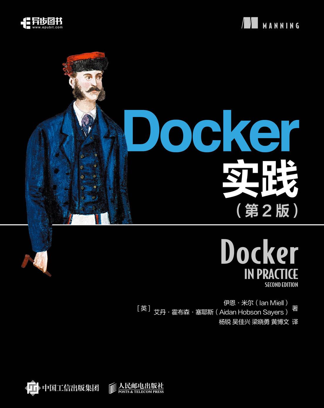 Docker 實踐, 2/e-preview-1