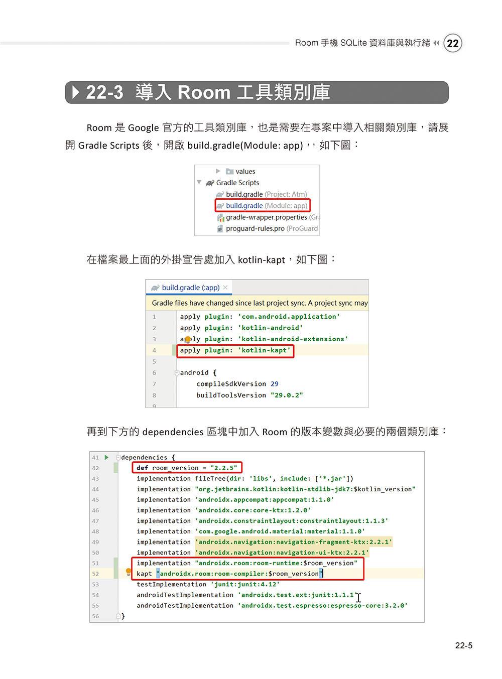 一開始就學對 Android-Kotlin 與 MVVM 新架構-preview-13