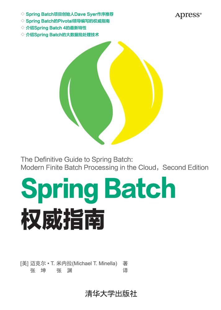 Spring Batch 權威指南 (The Definitive Guide to Spring Batch: Modern Finite Batch Processing in the Cloud)-preview-1