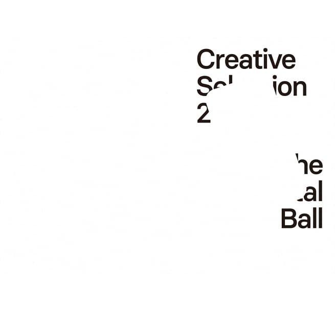創意競擇:從賈伯斯黃金年代的軟體設計機密流程,窺見蘋果的創意方法、本質與卓越關鍵-preview-9