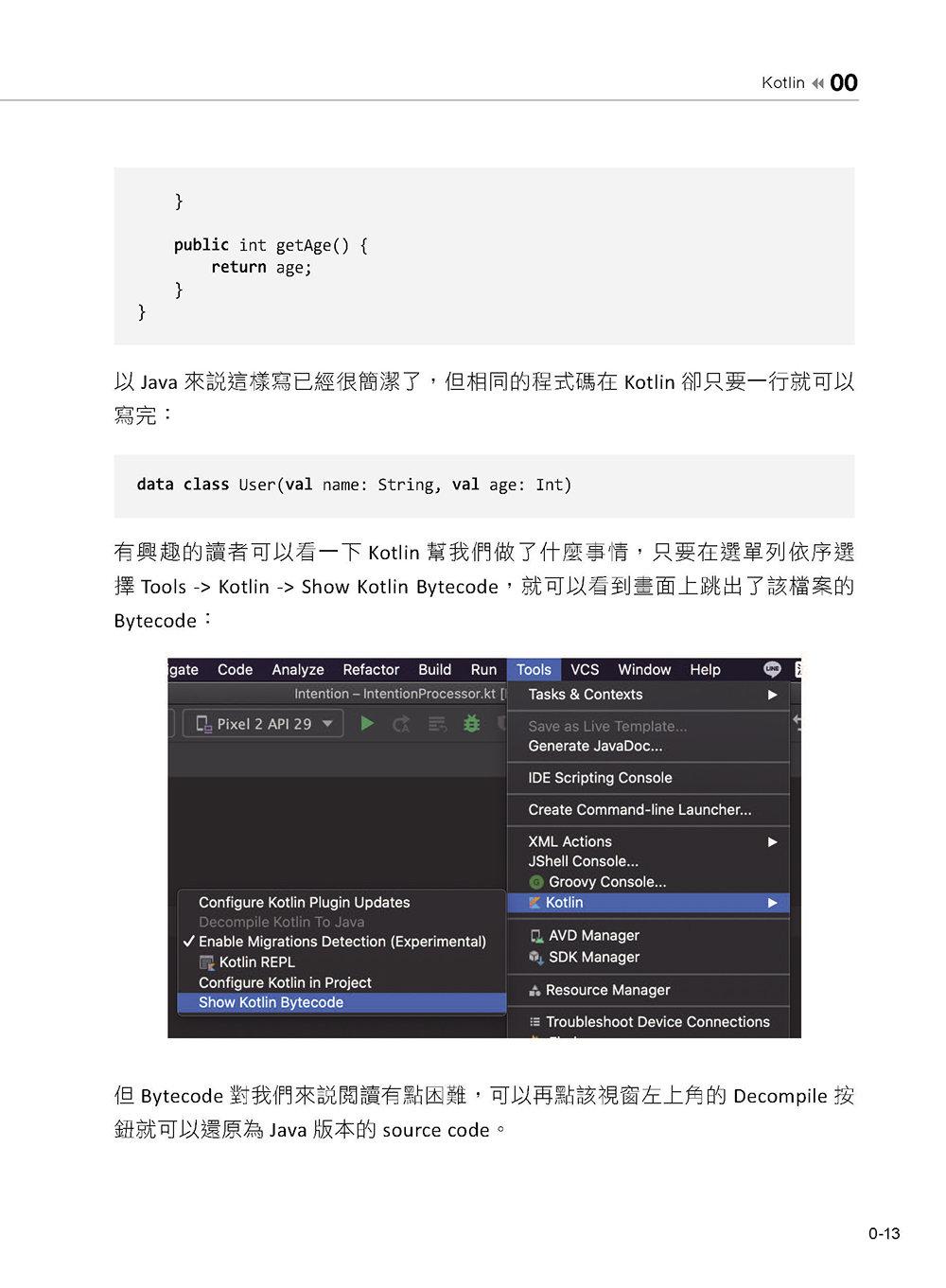 Android 十全大補:從 Kotlin、MVVM 到測試的全方面介紹(iT邦幫忙鐵人賽系列書)-preview-15