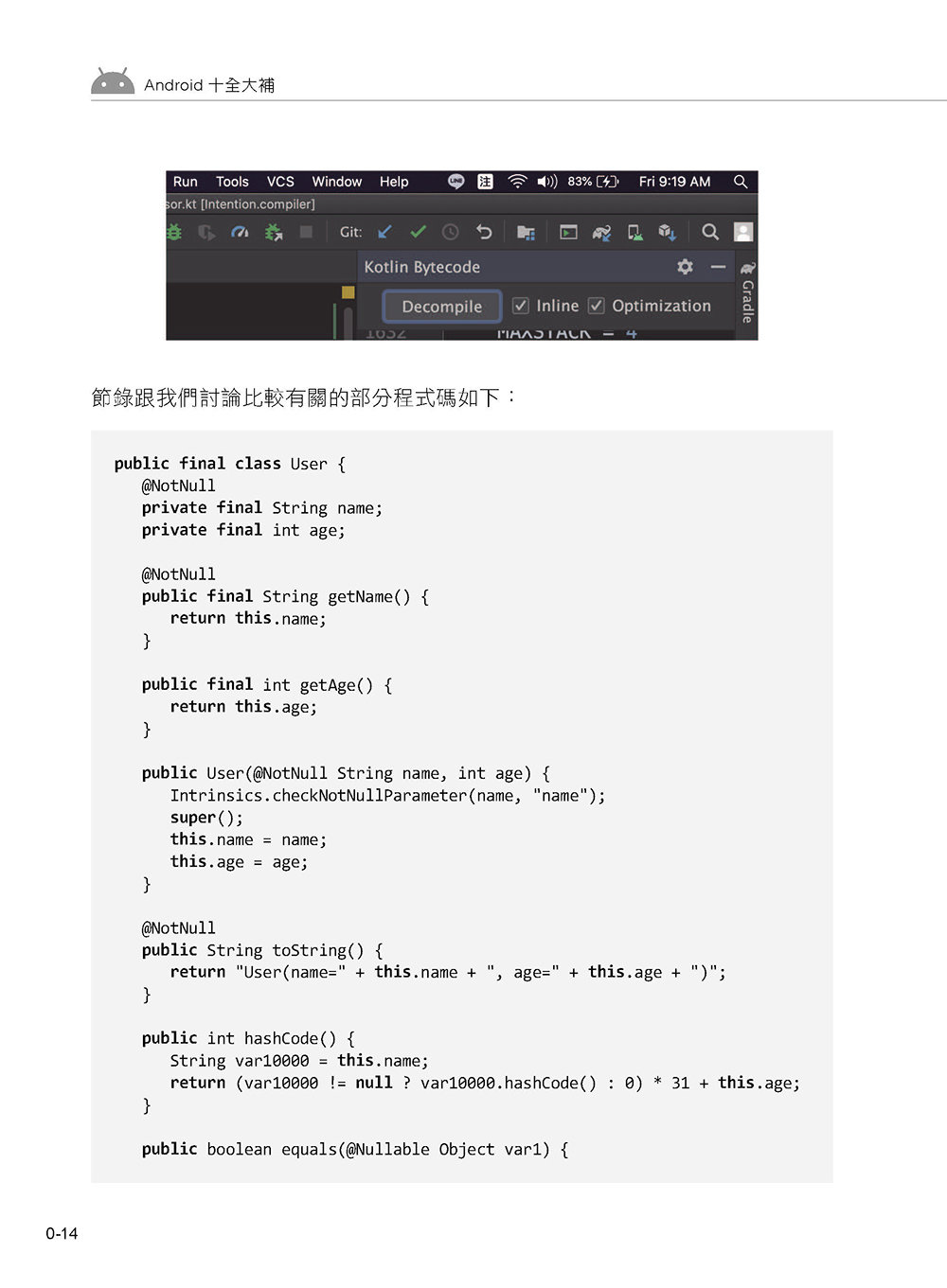 Android 十全大補:從 Kotlin、MVVM 到測試的全方面介紹(iT邦幫忙鐵人賽系列書)-preview-16