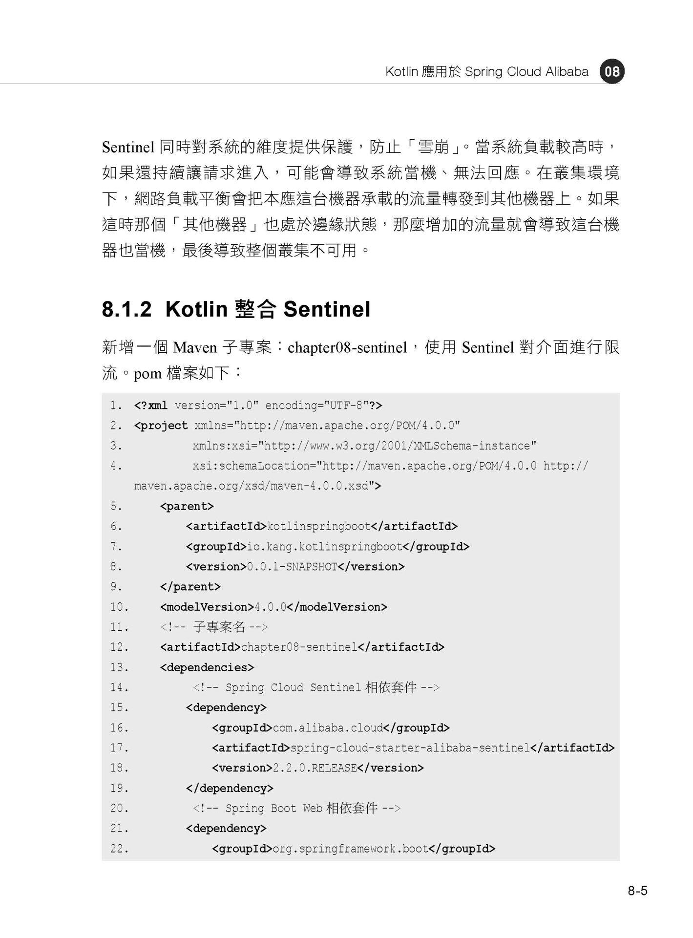 Spring Boot 微服務跨語言:最強 Kotlin 後端開發終極範例-preview-15