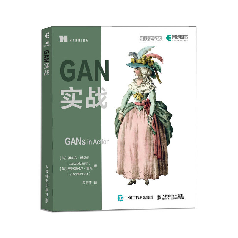 GAN實戰-preview-2