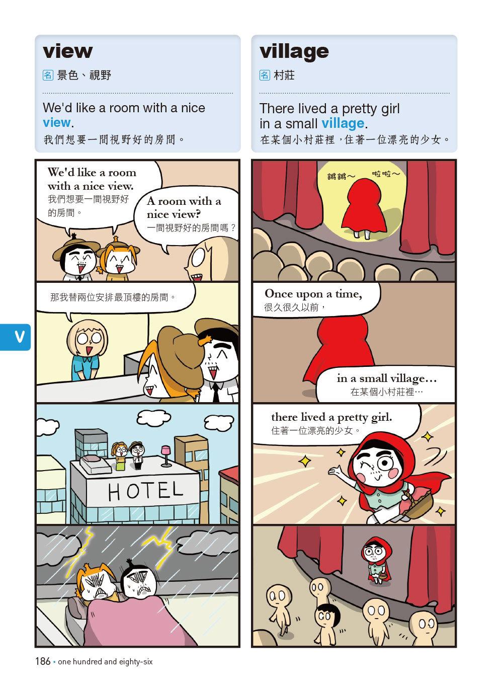 爆笑英語王(第2彈):用4格爆笑漫畫完記單字與句子-preview-9