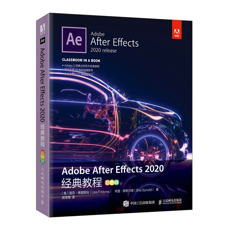 Adobe After Effects 2020經典教程(彩色版)-preview-2