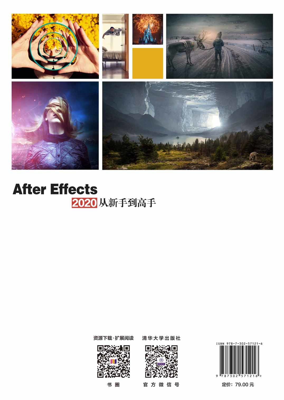 After Effects 2020從新手到高手-preview-2