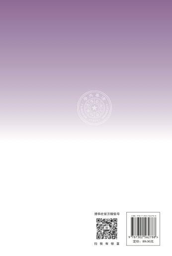 可見光通信系統調制技術研究-preview-2