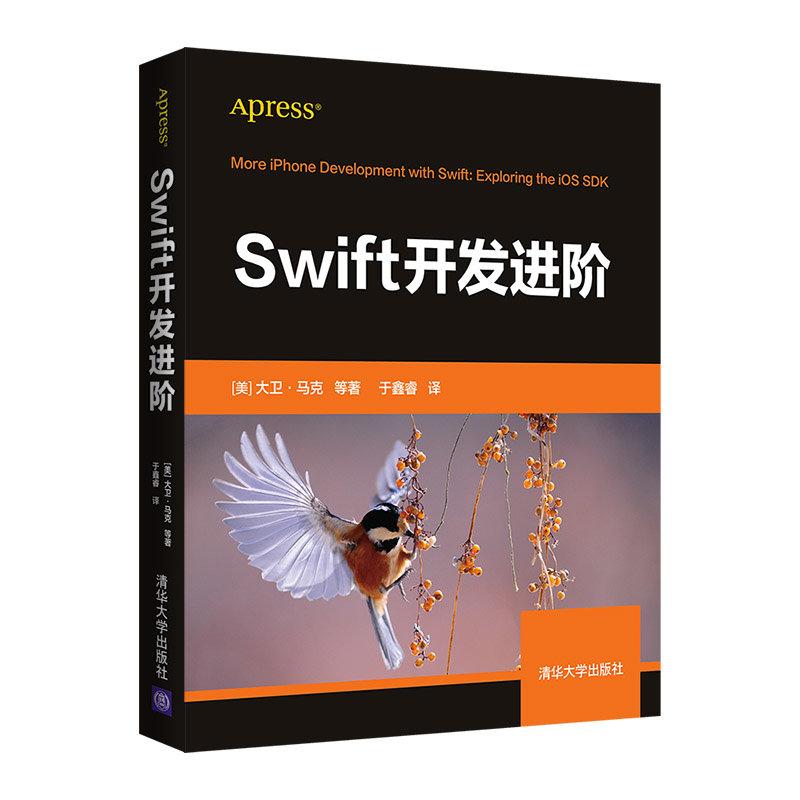 Swift開發進階-preview-3