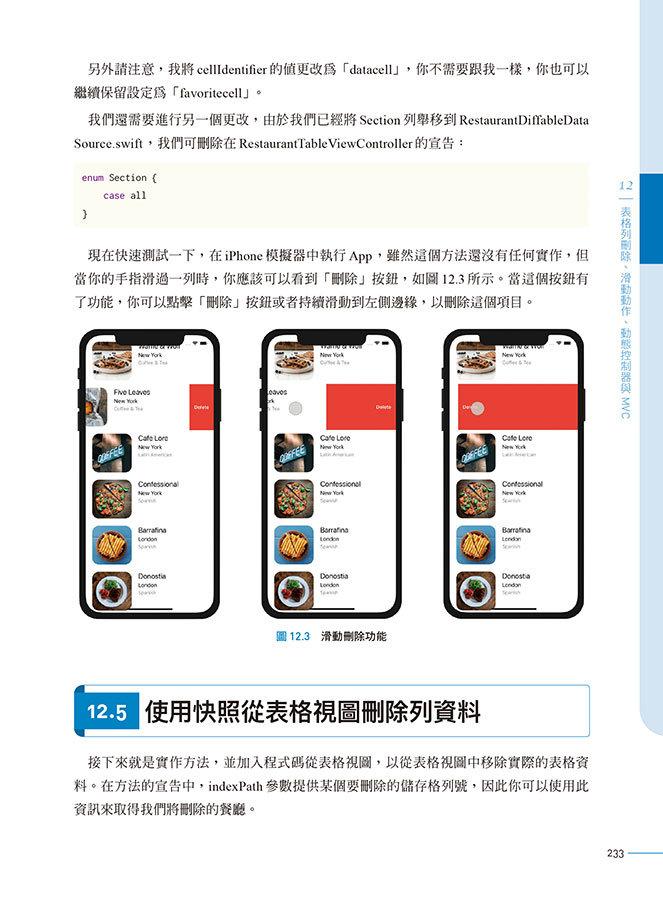 iOS App 程式開發實務攻略:快速精通 iOS 14 程式設計-preview-9