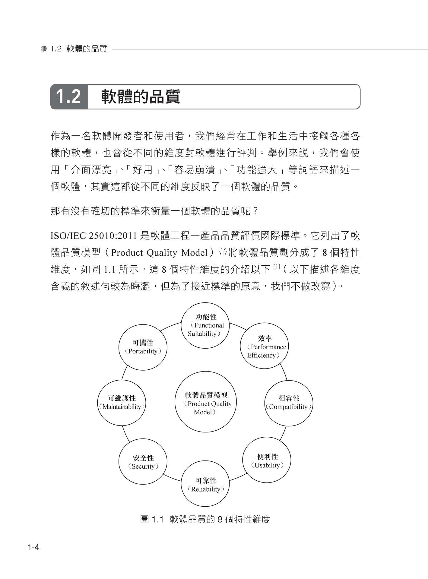 巨型服務架構:分布式/資料庫優化/記憶體快取設計/IO模型-preview-2