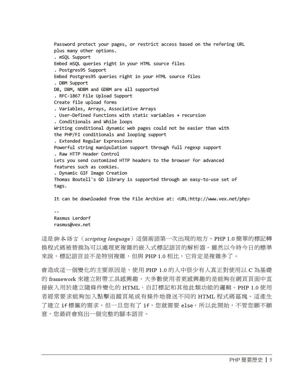 PHP 程式設計, 4/e (Programming PHP, 4/e)-preview-9