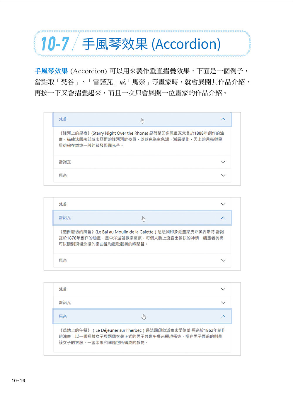設計師一定要學的 Bootstrap 5 RWD 響應式網頁設計 -- 行動優先的前端技術-preview-2