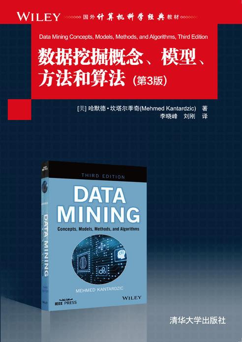 數據挖掘概念、模型、方法和算法, 3/e (Data Mining: Concepts, Models, Methods, and Algorithms, 3/e)-preview-1