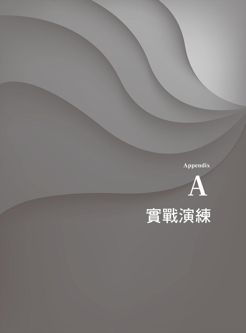 行銷人員的AI百寶盒-preview-13