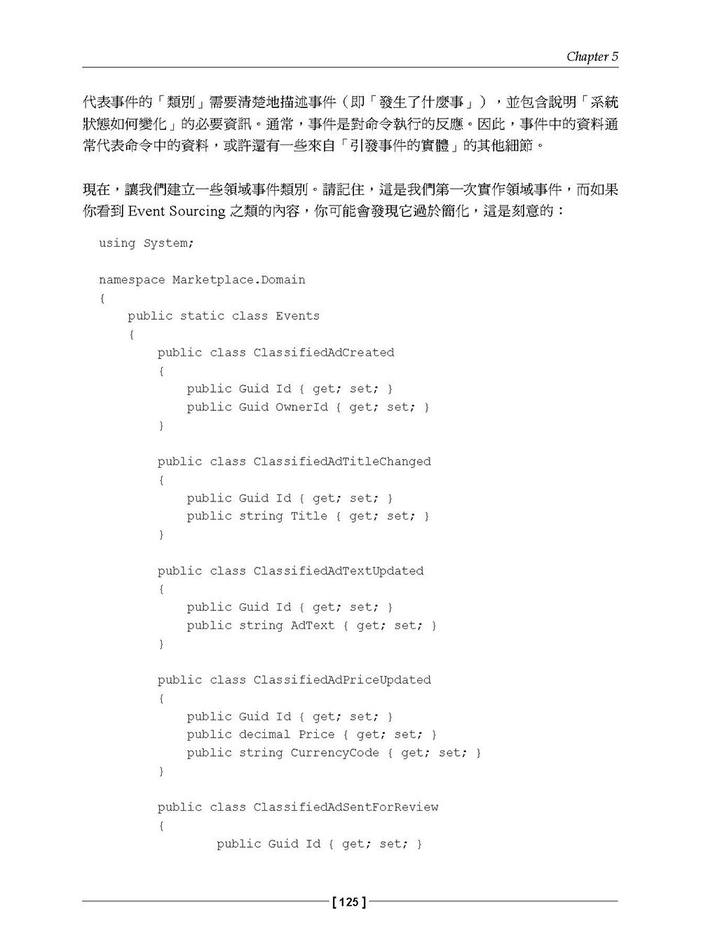 領域驅動設計與 .NET Core:應用 DDD 原則,探索軟體核心複雜度 (Hands-On Domain-Driven Design with .NET Core)-preview-10
