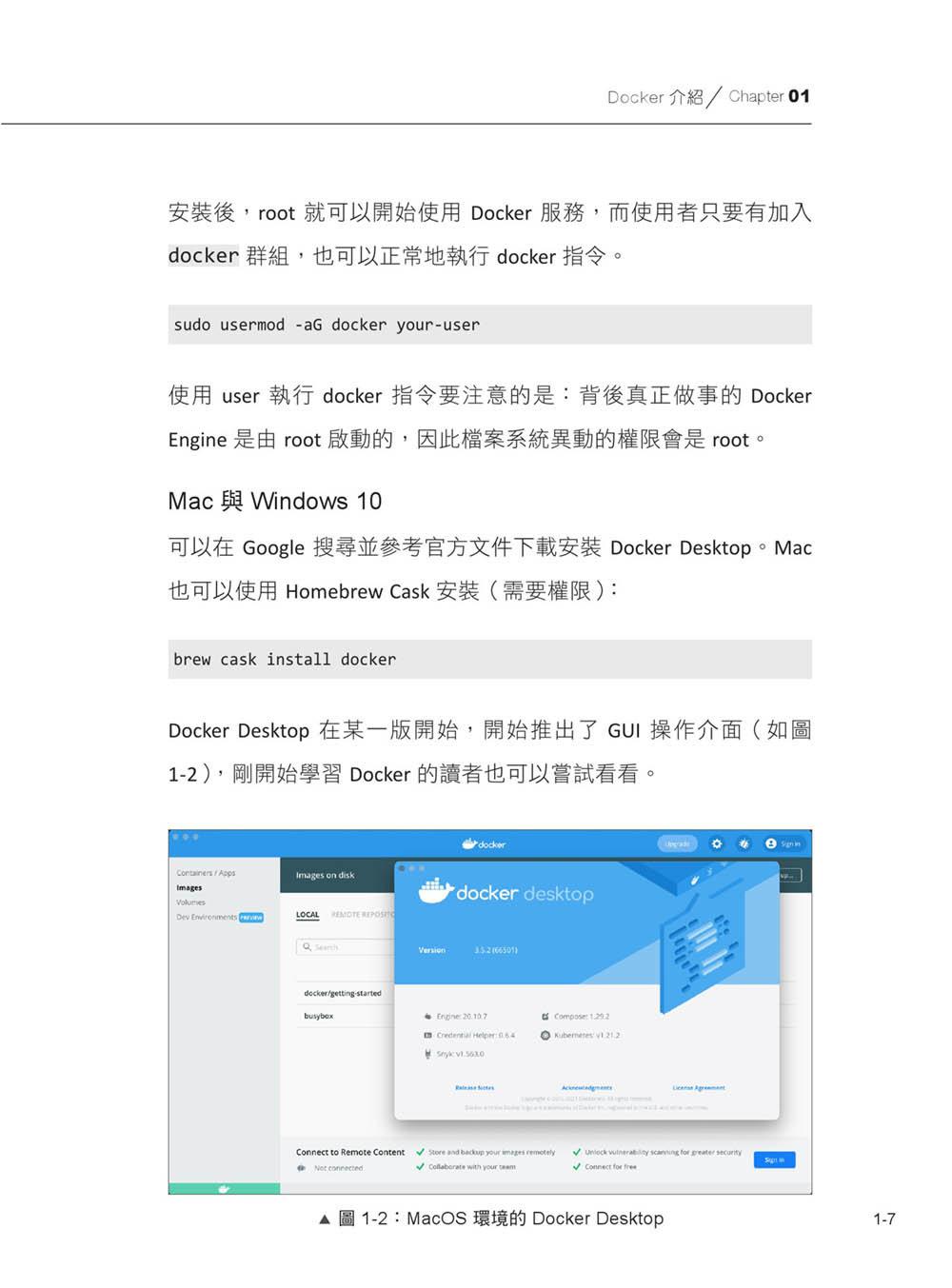 30天與 Docker 做好朋友:跟鯨魚先生一同探索開發者的大平台(iT邦幫忙鐵人賽系列書)-preview-12