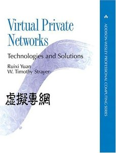Virtual Private Networks: Technologies and Solutions-cover