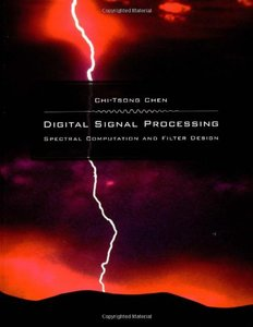 Digital Signal Processing: Spectral Computation and Filter Design-cover
