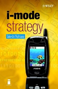 i-mode Strategy-cover