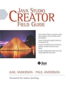 Java Studio Creator Field Guide (Paperback)-cover