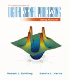 Fundamentals of Digital Signal Processing Using MATLAB (Hardcover)-cover