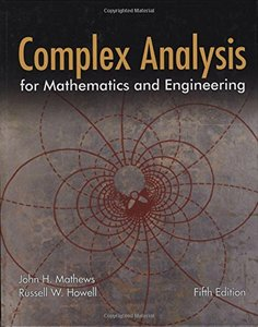 Complex Analysis for Mathematics and Engineering, 5/e-cover