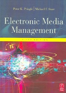 Electronic Media Management, Revised, 5/e-cover