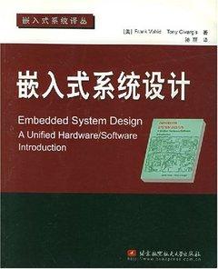 嵌入式系統設計-cover