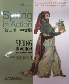 Spring in Action (第二版) 中文版-cover