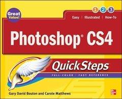 Photoshop CS4 QuickSteps (Paperback)-cover