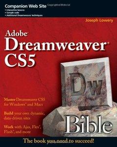 Dreamweaver CS5 Bible (Paperback)-cover