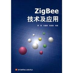 ZigBee 技術及應用-cover