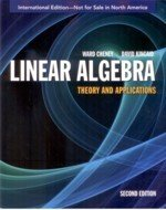 Linear Algebra: Theory and Applications, 2/e (IE-Paperback)-cover
