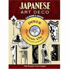Japanese Art Deco CD-ROM and Book (Paperback)
