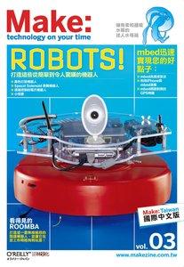 Make 國際中文版 vol.03-cover