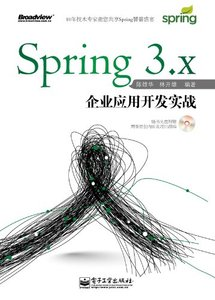 Spring 3.X 企業應用開發實戰-cover